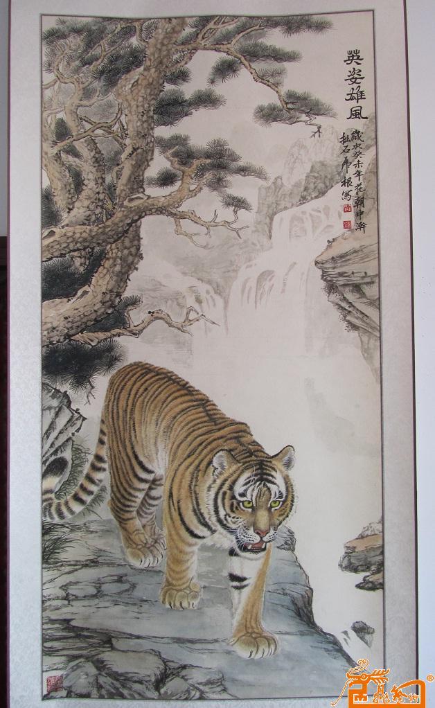 八孔埙两只老虎曲谱